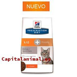piensos purizon para gatos baratos